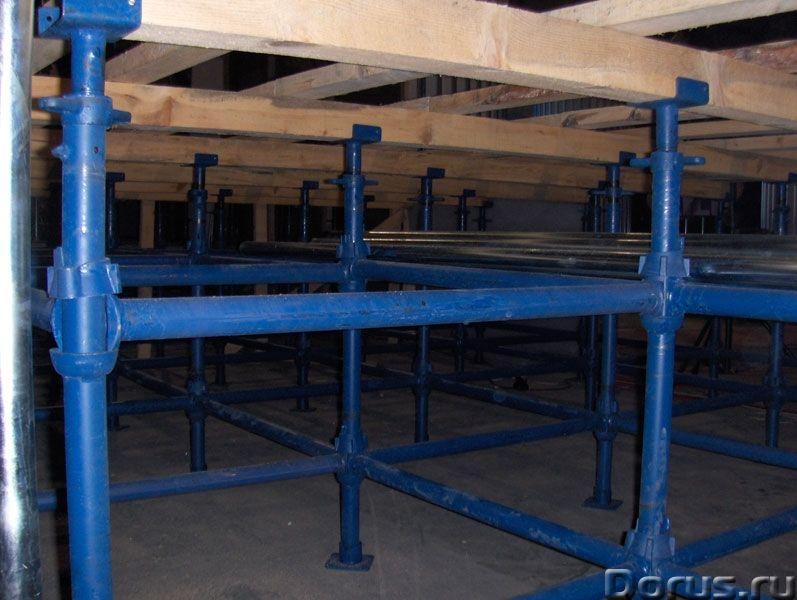 Опалубка перекрытий, стеновая, объемная, мелкощитовая - Строительное оборудование - Компания Монолит..., фото 1