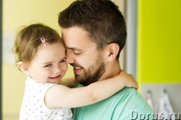 ДНК-тест на отцовство (генетический анализ) - Медицинские услуги - Экспертная организация проводит Д..., фото 1