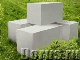 Газосиликатные блоки - Материалы для строительства - Блоки 200*300*600, 100*300*600, 200*250*600, 30..., фото 1