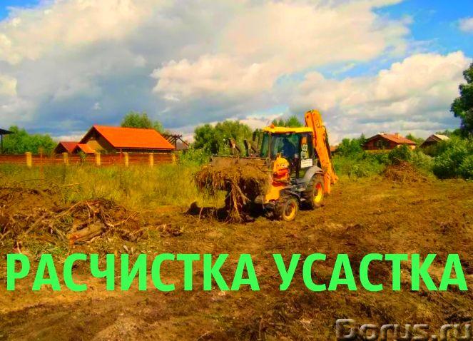 Земляные работы и благоустройство Воронеж - Строительные услуги - Мы производим земельные работы люб..., фото 1