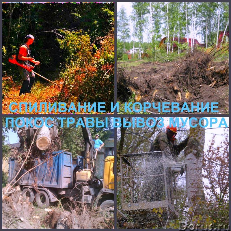 Строительство заборов, ворот и ограждений в Воронеже - Строительные услуги - Забор, заборы, установк..., фото 3
