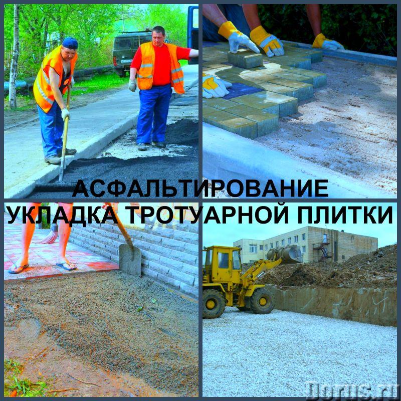Строительство заборов, ворот и ограждений в Воронеже - Строительные услуги - Забор, заборы, установк..., фото 5