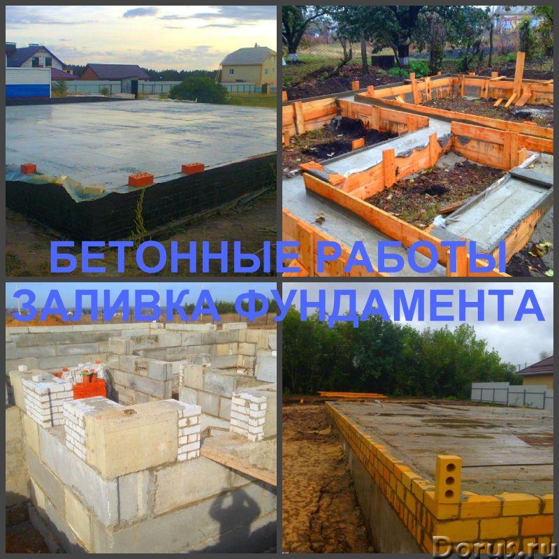 Строительство заборов, ворот и ограждений в Воронеже - Строительные услуги - Забор, заборы, установк..., фото 6