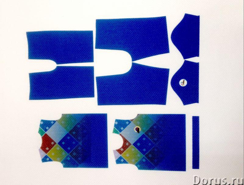 Широкоформатная печать на ткани - Типографии и полиграфия - Если Вы сами шьёте, изготавливаете издел..., фото 2