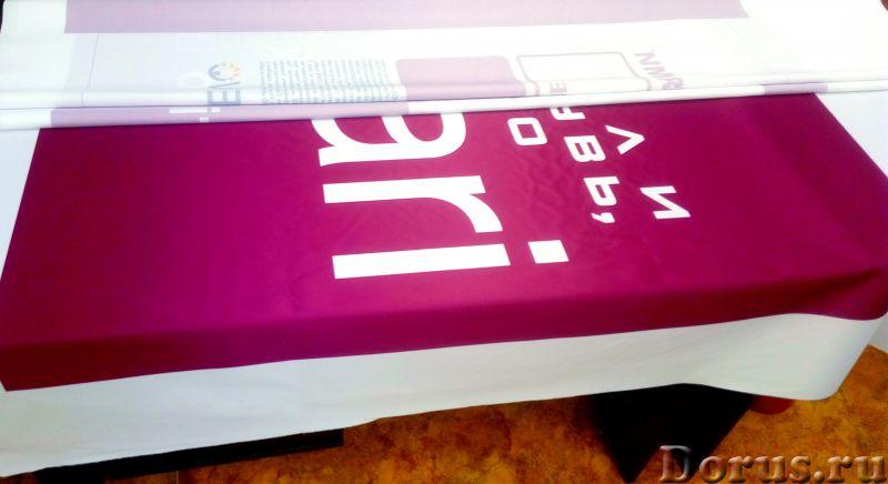 Широкоформатная печать на ткани - Типографии и полиграфия - Если Вы сами шьёте, изготавливаете издел..., фото 4