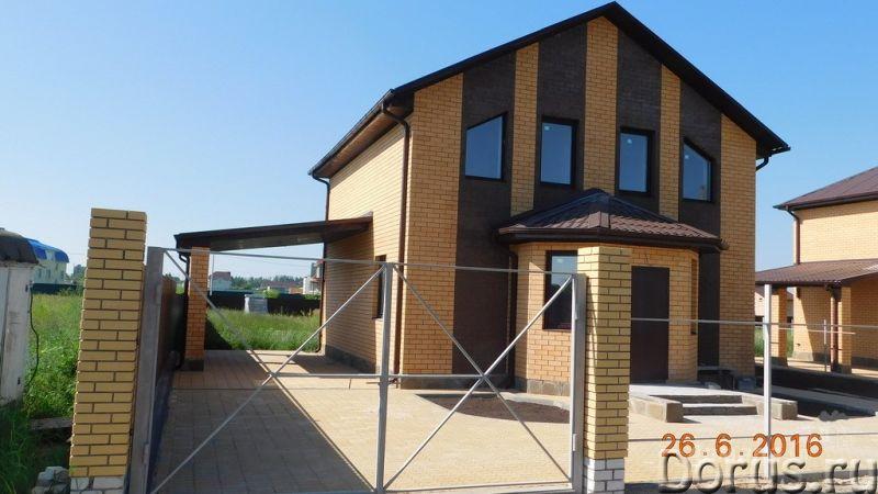 Строительство проектирование домов, коттеджей, дач - Строительные услуги - Строительная компания пре..., фото 5
