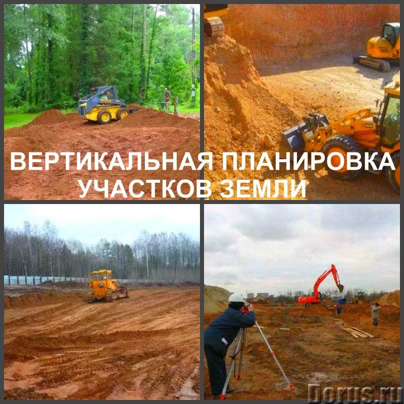 Планировка и планирование участка Воронеж, спиливание деревьев, расчистка участка, демонтаж и снос -..., фото 1