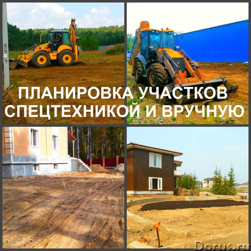 Планировка и планирование участка Воронеж, спиливание деревьев, расчистка участка, демонтаж и снос -..., фото 2