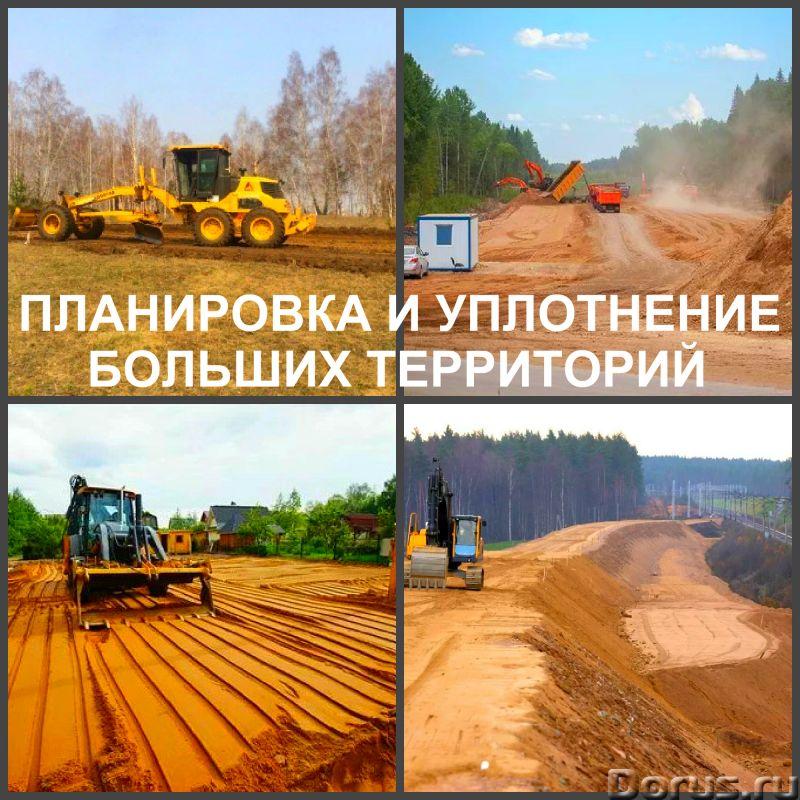 Планировка и планирование участка Воронеж, спиливание деревьев, расчистка участка, демонтаж и снос -..., фото 3