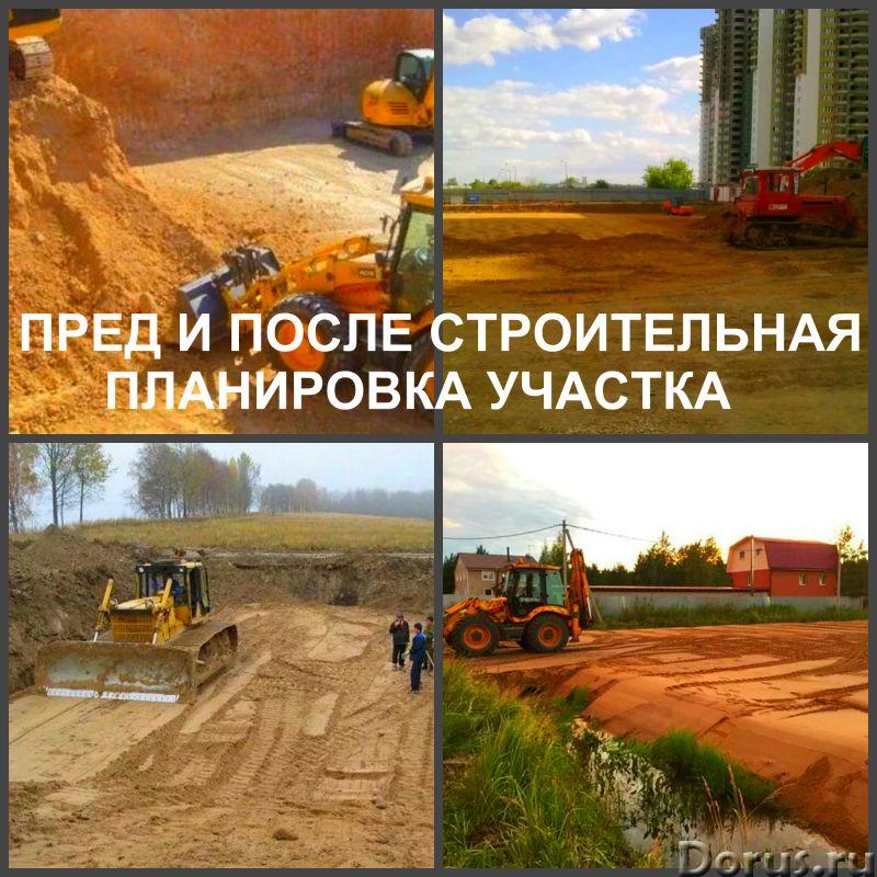Планировка и планирование участка Воронеж, спиливание деревьев, расчистка участка, демонтаж и снос -..., фото 4