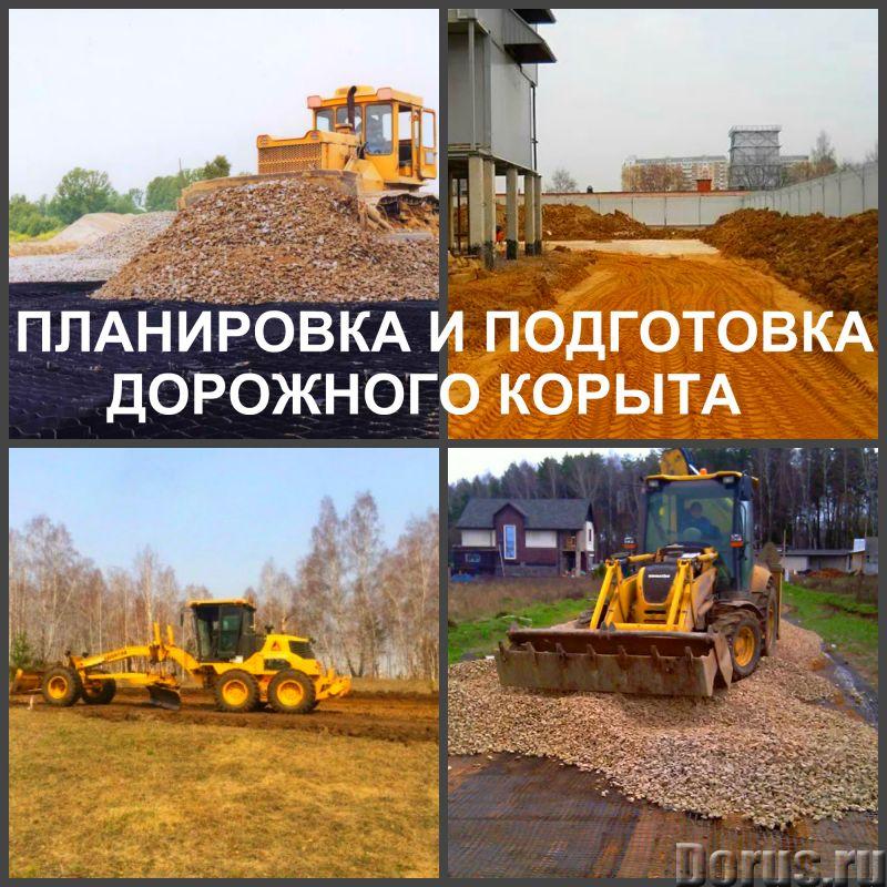 Планировка и планирование участка Воронеж, спиливание деревьев, расчистка участка, демонтаж и снос -..., фото 5