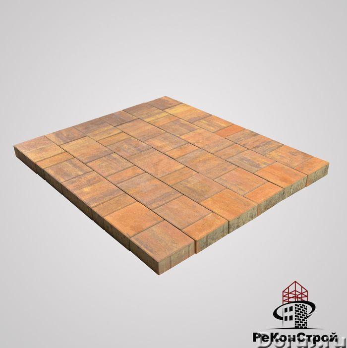 Тротуарная плитка BRAER, Ландхаус, Color Mix 17, Прайд - Материалы для строительства - Наличие и цен..., фото 1