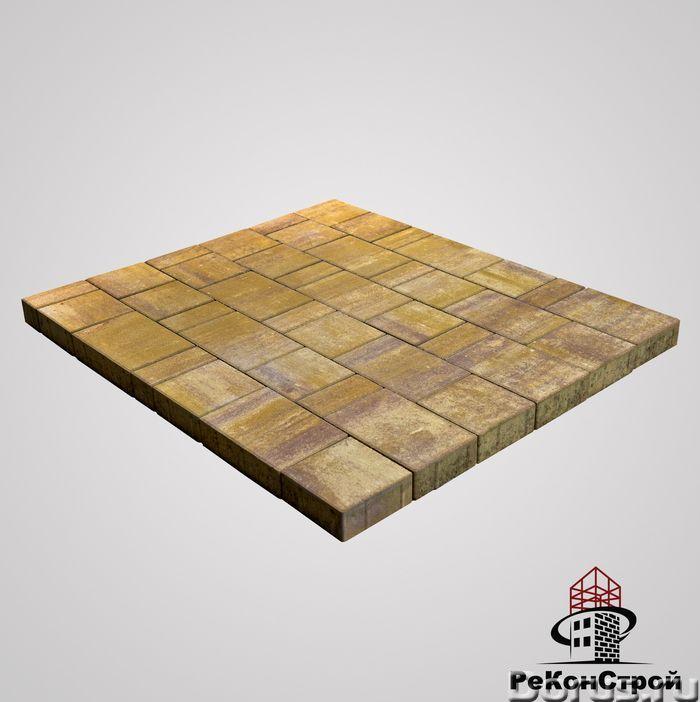 Тротуарная плитка BRAER, Ландхаус, Color Mix 15 Степь - Материалы для строительства - Тротуарная пли..., фото 1