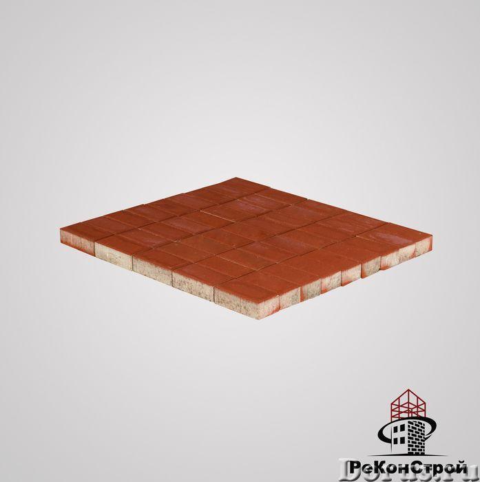 Тротуарная плитка, Прямоугольник, Красный, 200х100мм - Материалы для строительства - Тротуарная плит..., фото 1
