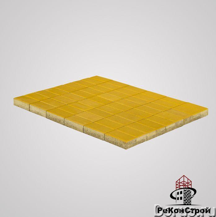 Тротуарная плитка, Прямоугольник, Желтый, 200х100мм - Материалы для строительства - Тротуарная плитк..., фото 1