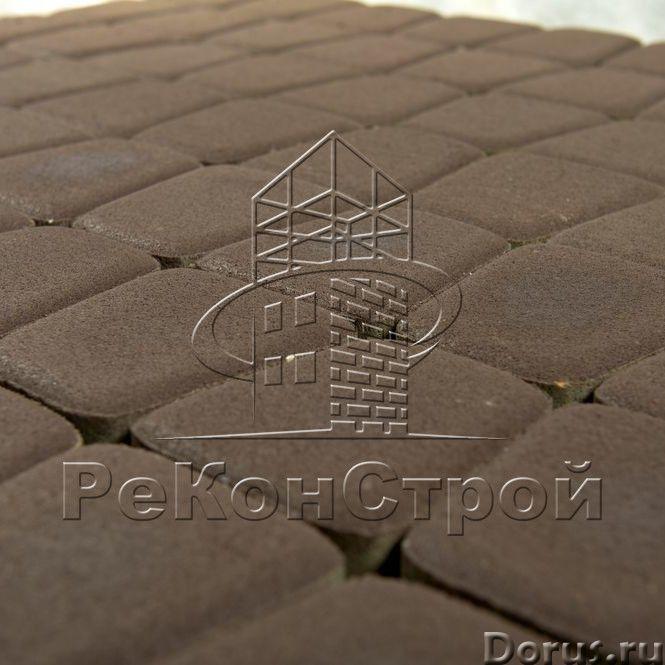 Тротуарная плитка BRAER, Классико круговая, коричневый - Материалы для строительства - Тротуарная пл..., фото 2
