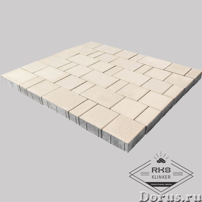 Тротуарная плитка BRAER, Старый город, Ландхаус, Белый - Материалы для строительства - Тротуарная пл..., фото 1