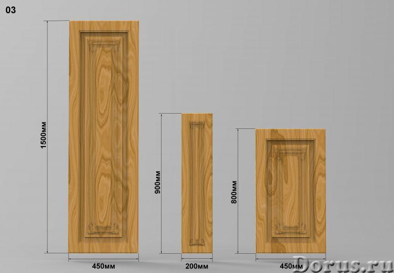 Мебельные фасады - Кухни - Мебельные резные фасады размер 1500х450мм; 800х450мм; 900х200мм есть скла..., фото 3