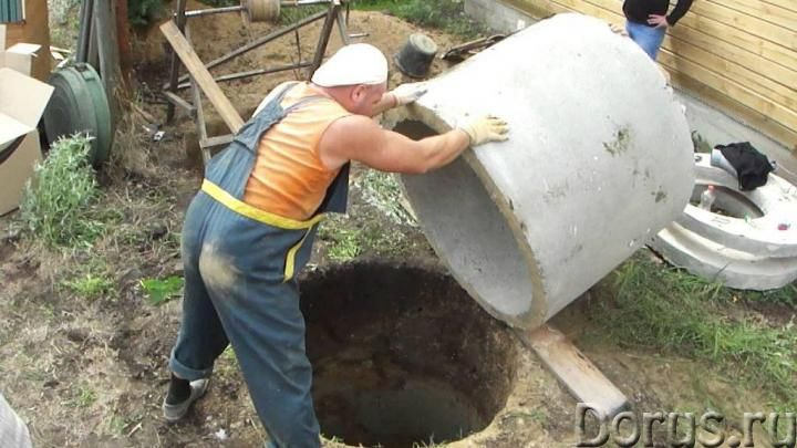 Земляные работы - Строительные услуги - Компания с многолетним стажем быстро и качественно выполнит..., фото 3