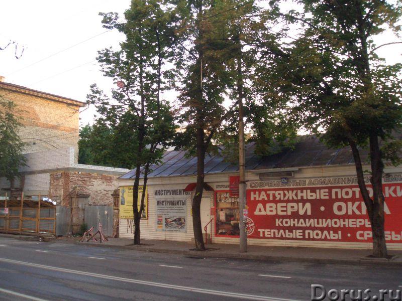 Продается земельный участок 560 кв. м. Средне-московская 12Б - Земельные участки - Возможно жилищное..., фото 1