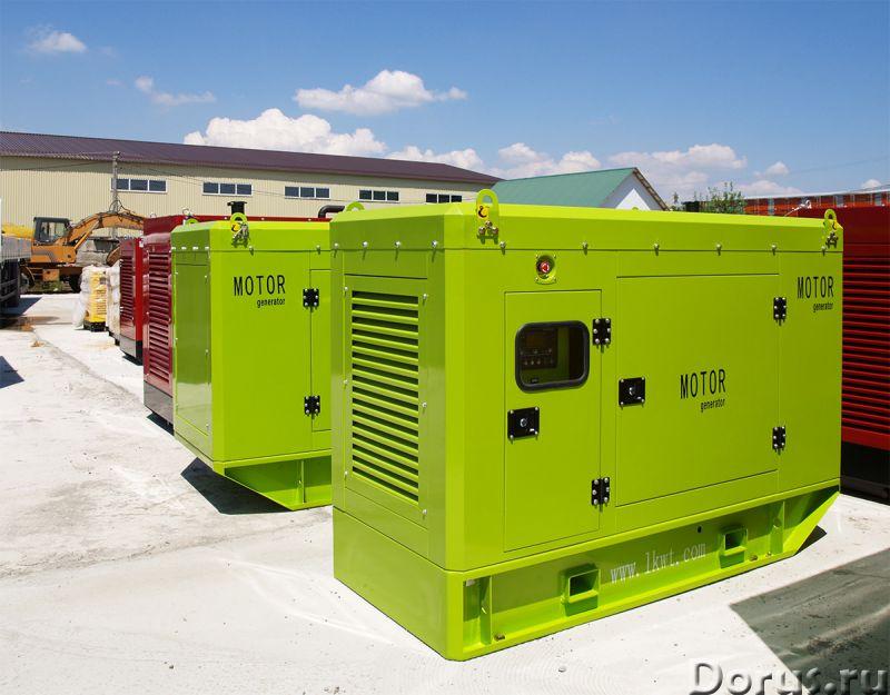 Дизельная электростанция motor ад30-Т400, 30 кВт - Промышленное оборудование - Дизельная электростан..., фото 1